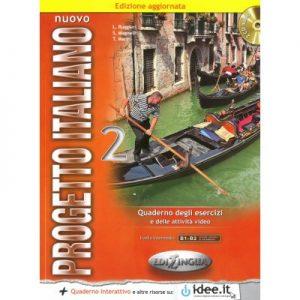 Nuovo Progetto Italiano 1 (B1 - B2) - quaderno degli esercizi + 2 CD
