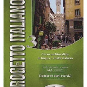 Nuovo Progetto Italiano 1 (B2 - C1) - quaderno degli esercizi